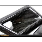Nissan 350Z 07-09: Carbon Fiber Aero Dual Intake Air Duct Set - VQ35HR